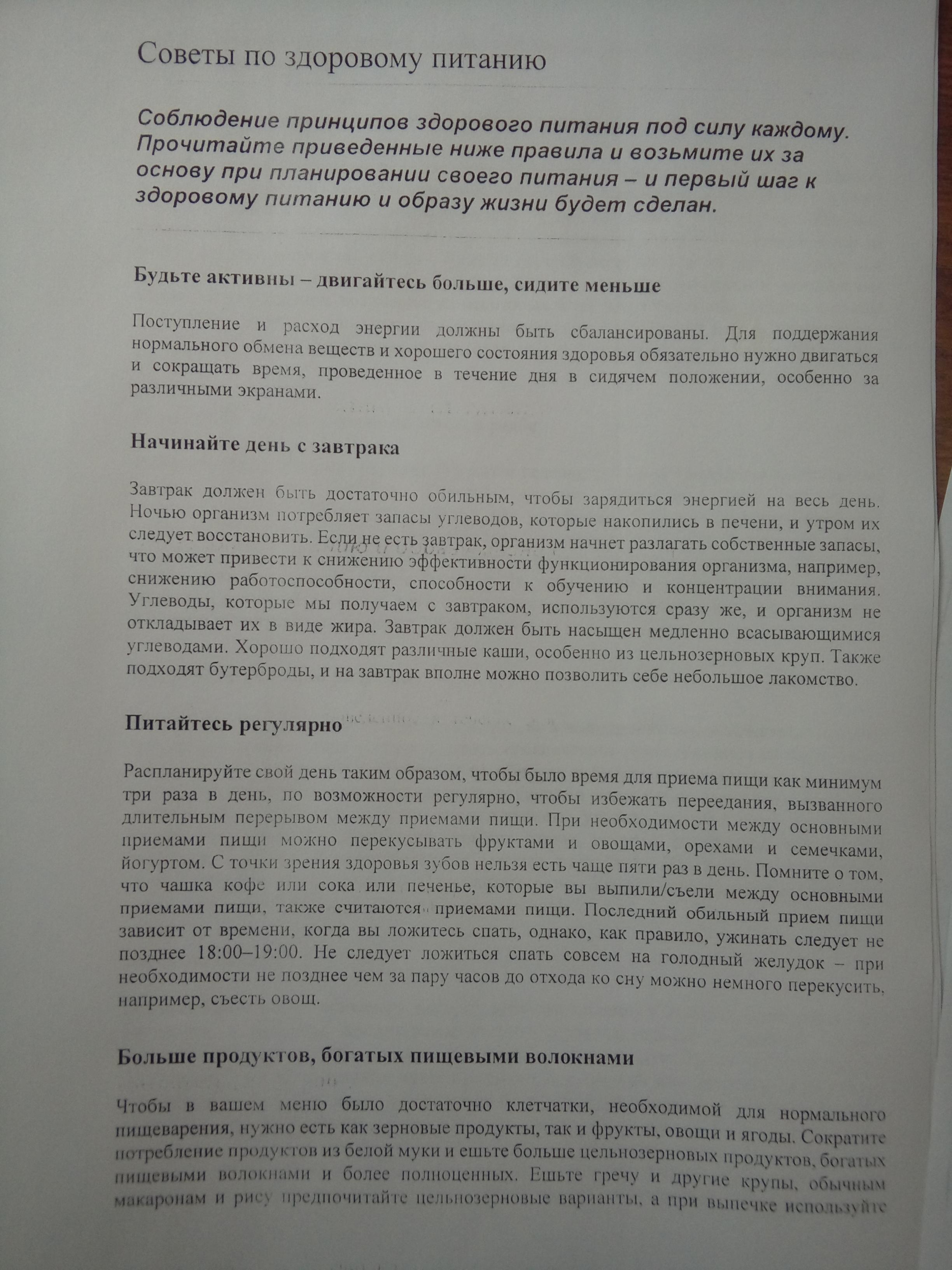 Проверка медицинской книжки Коломна реестр