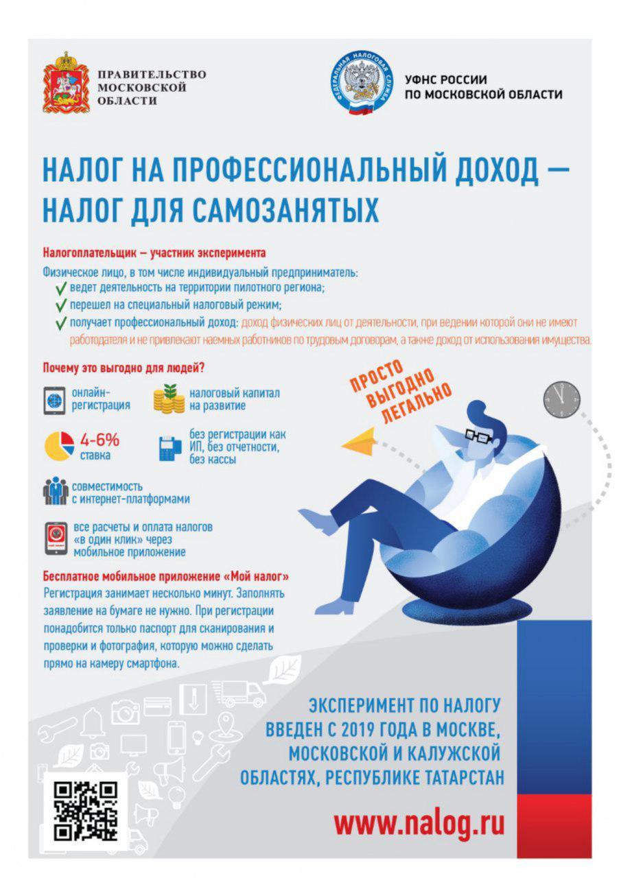 Как проверить медицинскую книжку на подлинность в Ивантеевке